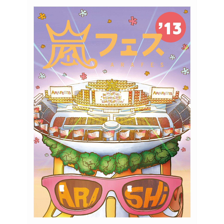 ARASHI_DVD_005