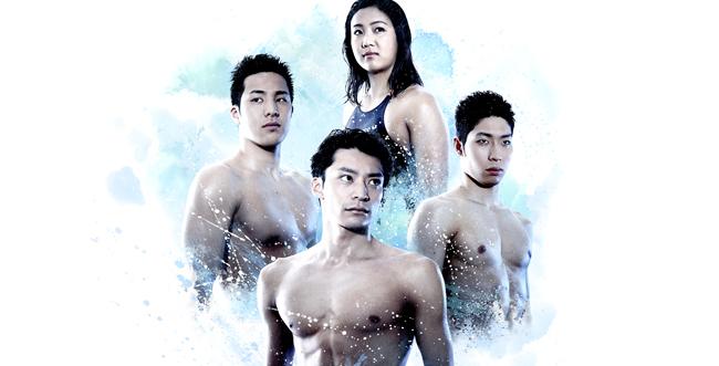 世界水泳 2015