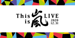 This is 嵐 LIVE 2020.12.31