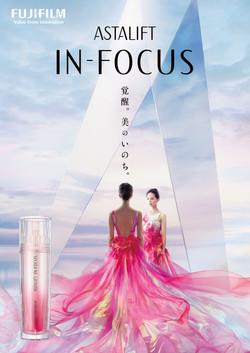 INFOCUS_001