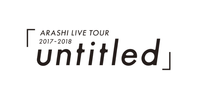 ARASHI LIVE TOUR 2017-2018 「untitled」