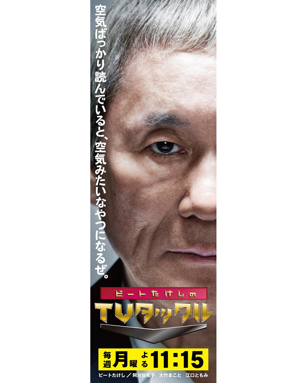 TVT_002
