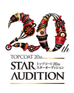TOPCOAT_001