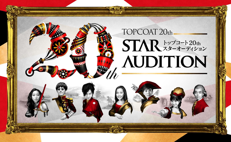 TOPCOAT_002