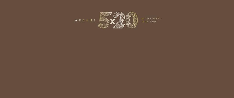 arashi_best_header.jpg