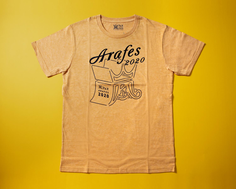 arafes2020_004