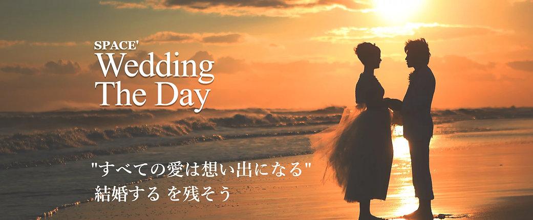 wedding_page.jpg