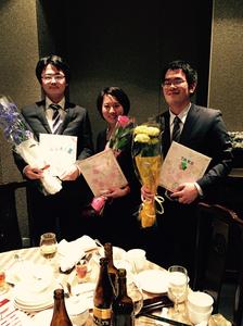 左から、栗原先生、原田先生、竹前先生