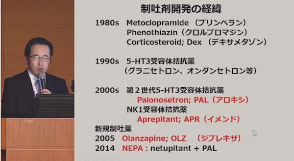 日本乳癌学会学術総会2017に参加