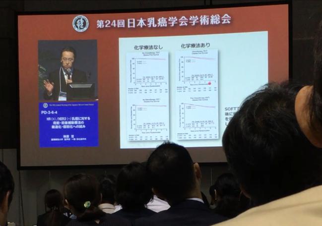第24回 日本乳癌学会学術総会