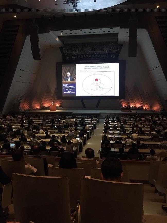第26回日本乳癌学会学術総会