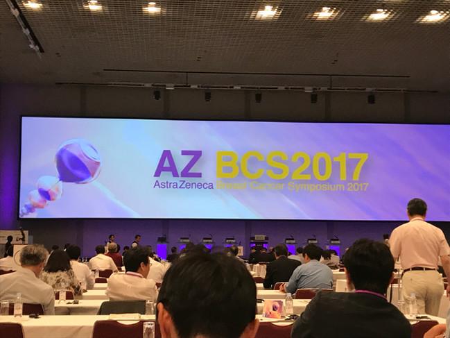 AZ BCS2017
