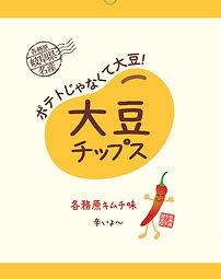 大豆チップス各務原キムチ味_おもて.jpg