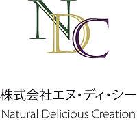 NDCロゴ2020ol.jpg