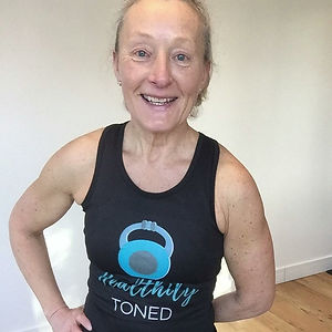 An introduction to Healthily Toned Fitness Intructors in Wiltshire