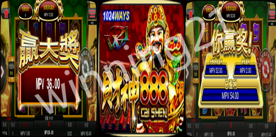 SKY777 CaiShen888 Slot Game BIG WIN
