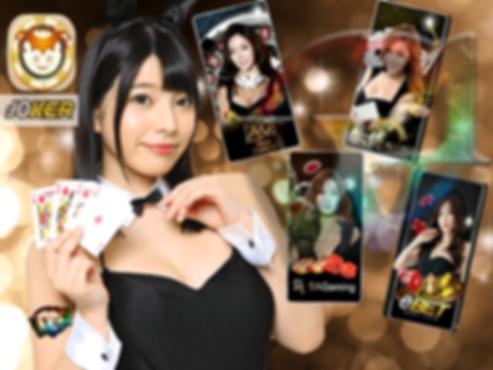 Joker123 Online Casino Gaming Free Retisger Free Bonus Or Free ID