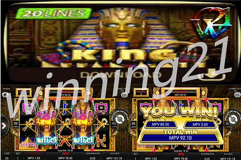 SKY777 King Pharoah Slot Game