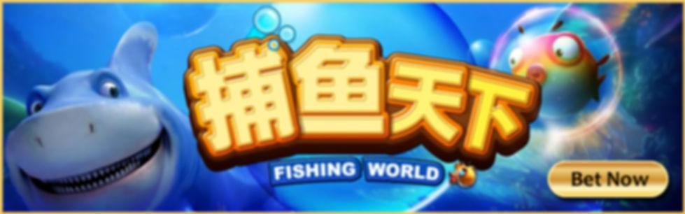 Fishing World Casino Malaysia