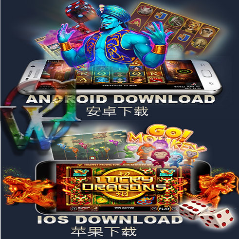 Slotciti Android / IOS Download