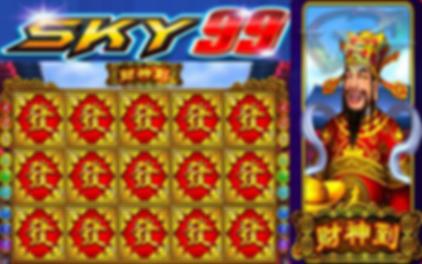 Sky99 God Of Wealth Slot Game