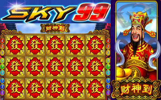 Sky99 God Of Wealth Slot Game