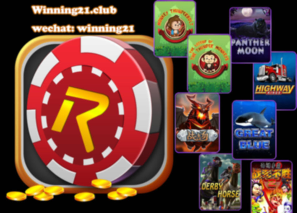 Rich96 Download -  Great Blue Online Slot Games