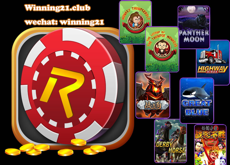 Rich96 Download -  Great Blue Online Slot Games
