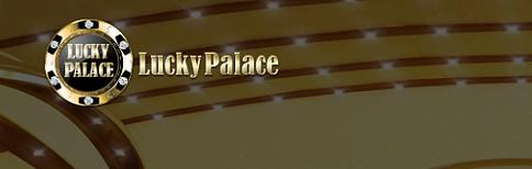 lucky palace