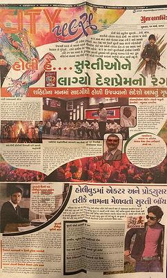 Gujarat Mitra_article.jpg