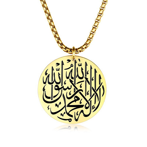 Muslim Halal Shahada Pendant Islam Arabic God Message Religious Jewelry for Men