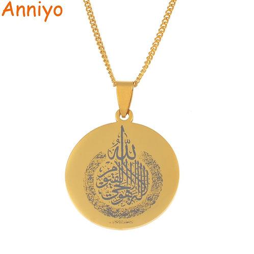 Anniyo Arabic Ayat Al Kursi Prayer Holy Quran Verse Quranic Pendant
