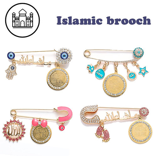 Classic Religious Style Muslim Islam Metal Brooch Collection