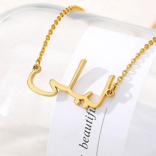 Choker Custom Arabic Nameplete Necklace Islam Pendant