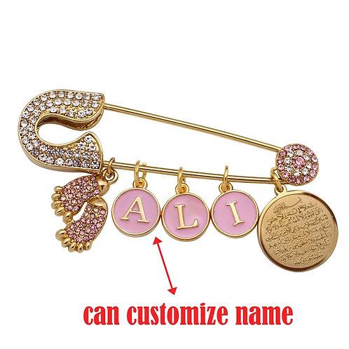 Customize Name Islam Muslim Quran AYATUL KURSI Baby Brooch Pin