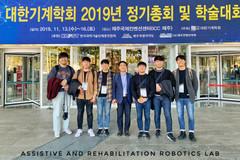 2019.11.15 대한기계학회 단체