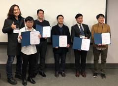 한국로봇종합학술대회 신진연구자 발표