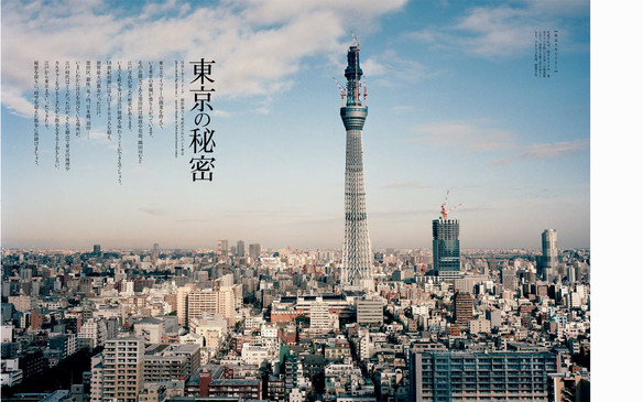 DISCOVER JAPAN | TOKYO SKY TREE