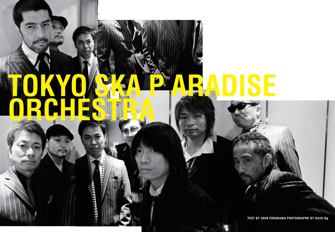 TOKYO SKA PARADISE