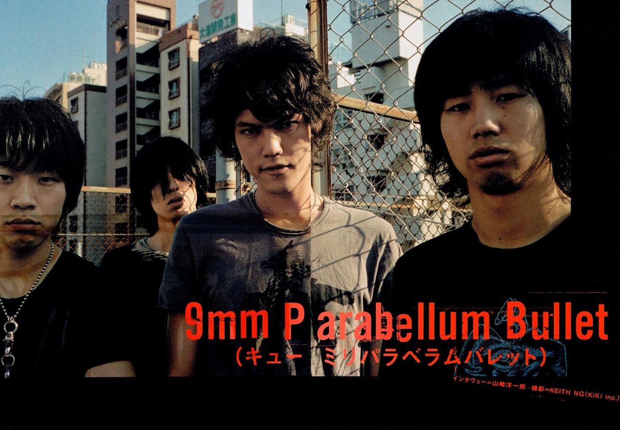 9MM PARABELLUM BULLET