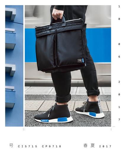 AO x Porter SS17 PR Images_A_2lo.jpg