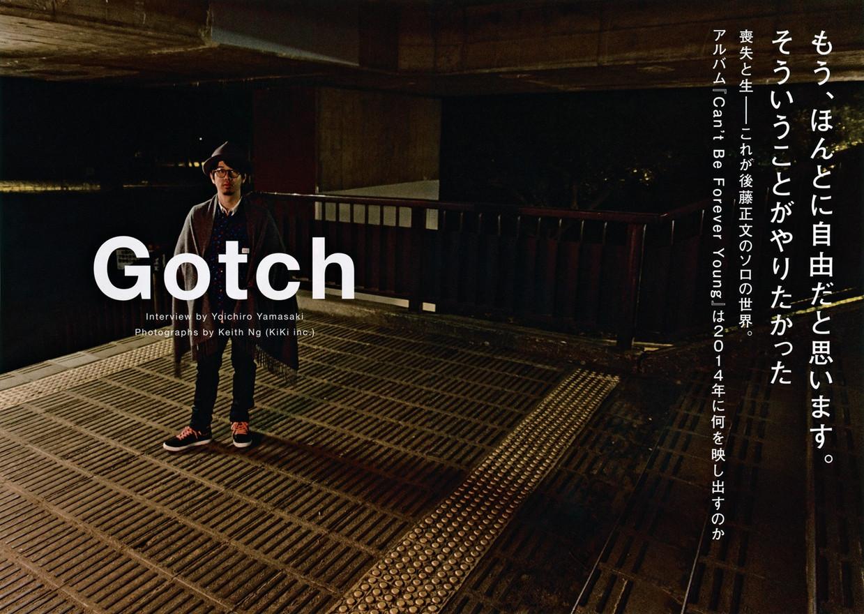 GOTCH, MUSICIAN