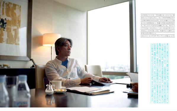 RYUICHI SAKAMOTO | OK FRED MAGAZINE