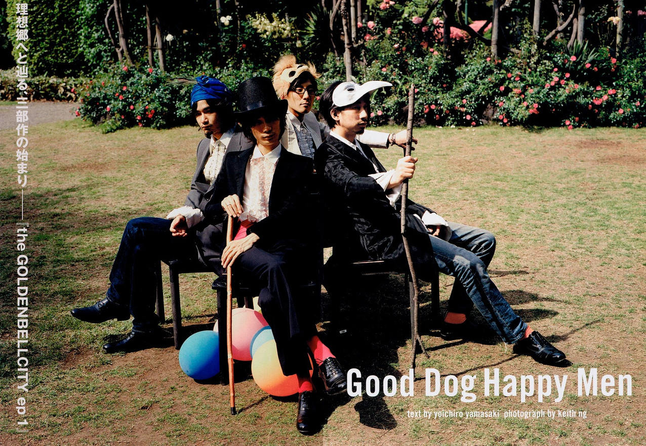 GOOD DOG HAPPY MEN
