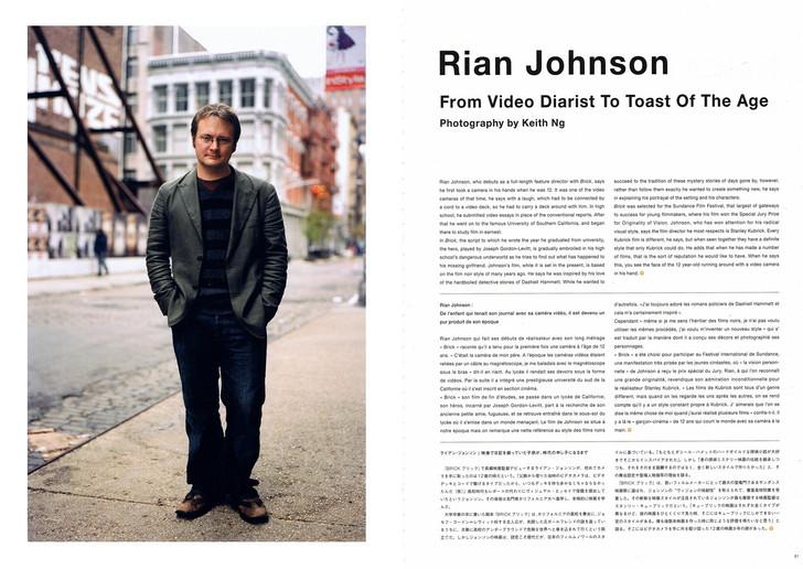 RIAN JOHNSON,  DIRECTOR