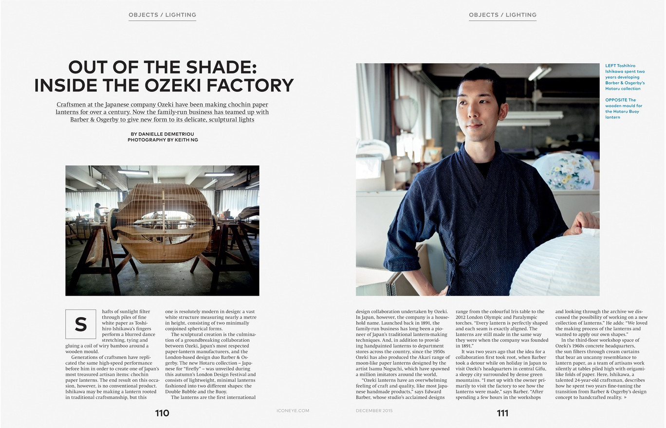 INSIDE THE OZEKI FACTORY