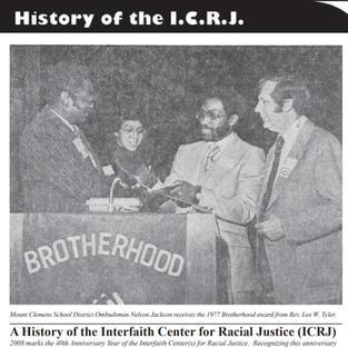 History of ICRJ