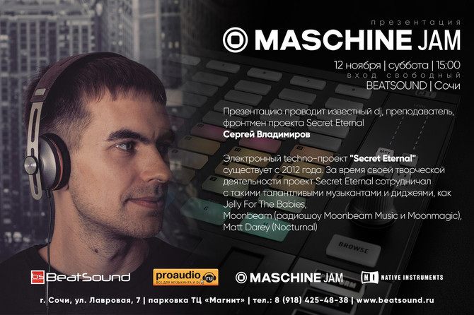 12.10. Secret Eternal's live in Sochi, Russia