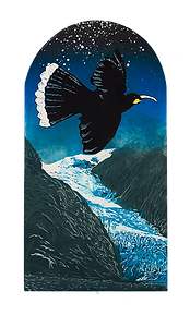 huia copy-small.png