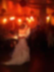 dj lyon mariage